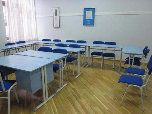 Domoljub: Učionica 2