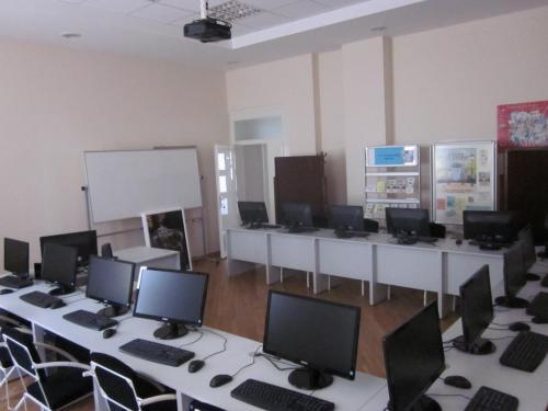 Domoljub: Učionica 1